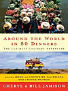 Around the World in 80 Dinners (eBook)