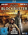 Asia Blockbuster Edition Bluray Box
