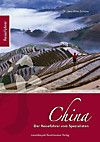 China (eBook)