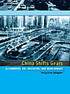 China Shifts Gears (eBook)