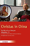 Christus in China