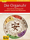 Die Organuhr (eBook)