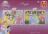 Disney Princess (Kinderpuzzle), Duo Puzzle