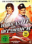 Hardcastle and McCormick - Staffel 1