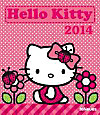 Hello Kitty 2014