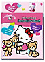 Hello Kitty: Mein grosses Hello-Kitty-Buch
