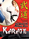 Karate (eBook)