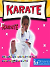 Karate (Karate) (eBook)
