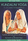Kundalini Yoga for Circulation & Detoxification, 1 DVD