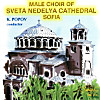 Male Choir Of Sveta Nedelya Ca