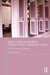 New Confucianism in Twenty-First Century China (eBook)