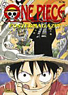 One Piece Postermagazin