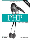 PHP (eBook)