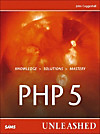 PHP 5 Unleashed (eBook)
