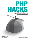 PHP Hacks (eBook)