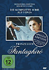 Prinzessin Fantaghiro Superbox, Buchhandelsedition, 5 DVDs + Audio-CD