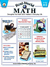 Real-World Math (eBook)