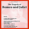 Romeo and Juliet Manual (eBook)
