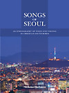 Songs of Seoul (eBook)