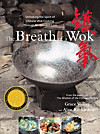 The Breath of a Wok (eBook)
