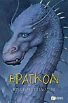 The Inheritance Cycle - Book 1: Eragon (Greek Edition) (I klironomia - Book 1: Eragkon) (eBook)