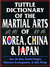 Tuttle Dictionary of the Martial Arts of Korea, China & Japan (eBook)