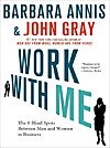 Work with Me (eBook)